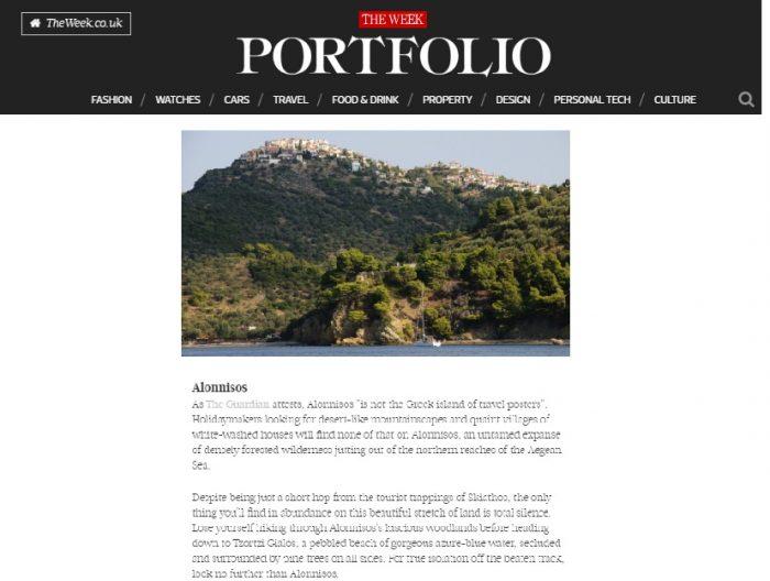 Αλόννησος-Βρετανικό-περιοδικό-The-Week