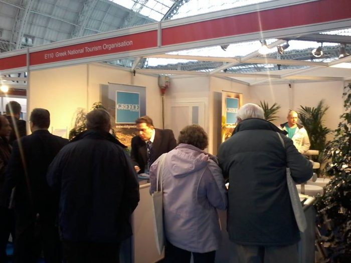 The Holiday & Travel Show