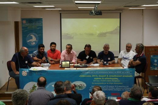 11η-Πανελλήνια-Συνάντηση-Ομίλων-Φουσκωτών-Σκαφών- Αλόννησος