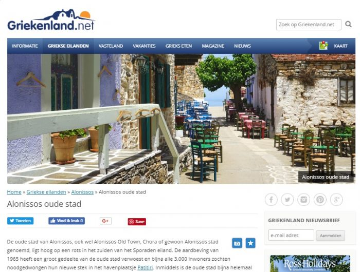 Alonissos-Griekenland