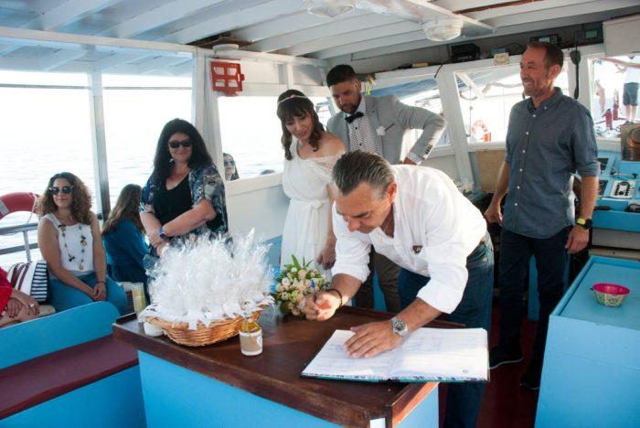 Πλωτός Γάμος Αλόννησος 2